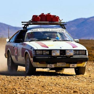 Toyota Gozo